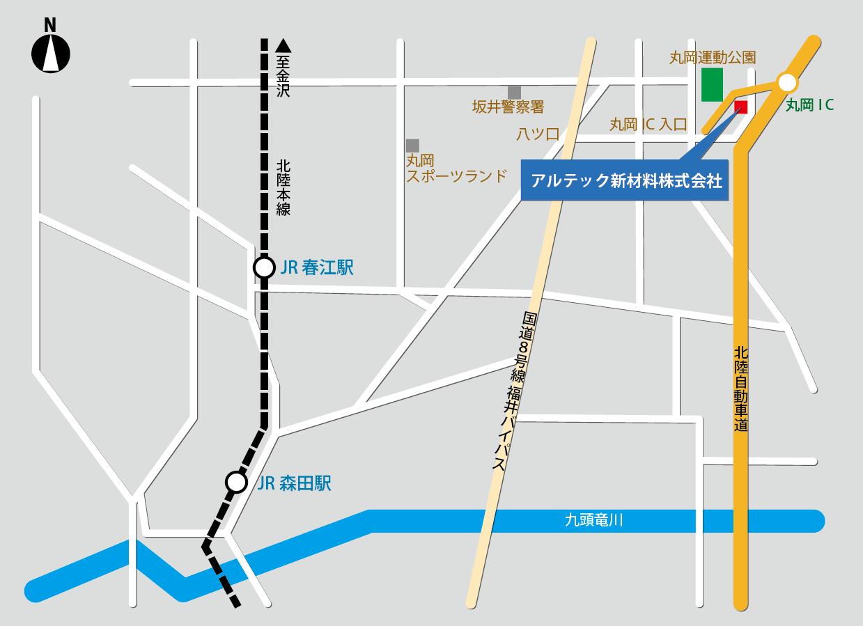 アルテック新材料福井03